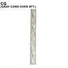 Gray Cord/Over 8ft Standard Length Thumbnail