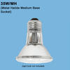 HID-Metal Halide (GLASS ENCLOSURE RECOMMENDED) Thumbnail