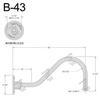 B-43 Thumbnail